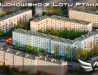 AeroArt - Blokowisko z lotu ptaka