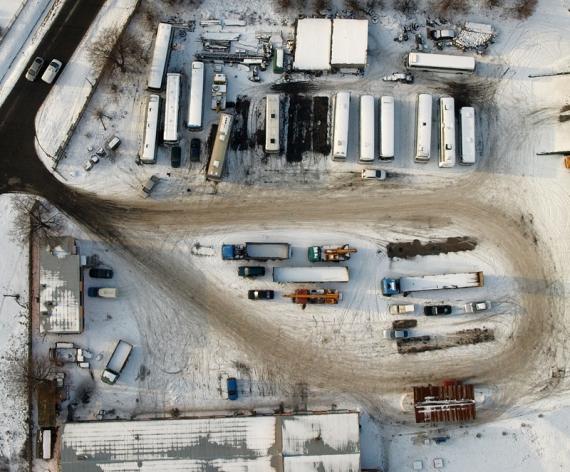 Zimowe Nisko - Stacja paliw